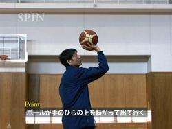 池内泰明 シュートファイブ(バ...